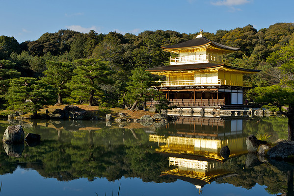 Golden Temple - Kinkaku-ji - 金閣寺