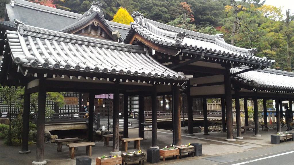 Gosho-no-Yu Onsen