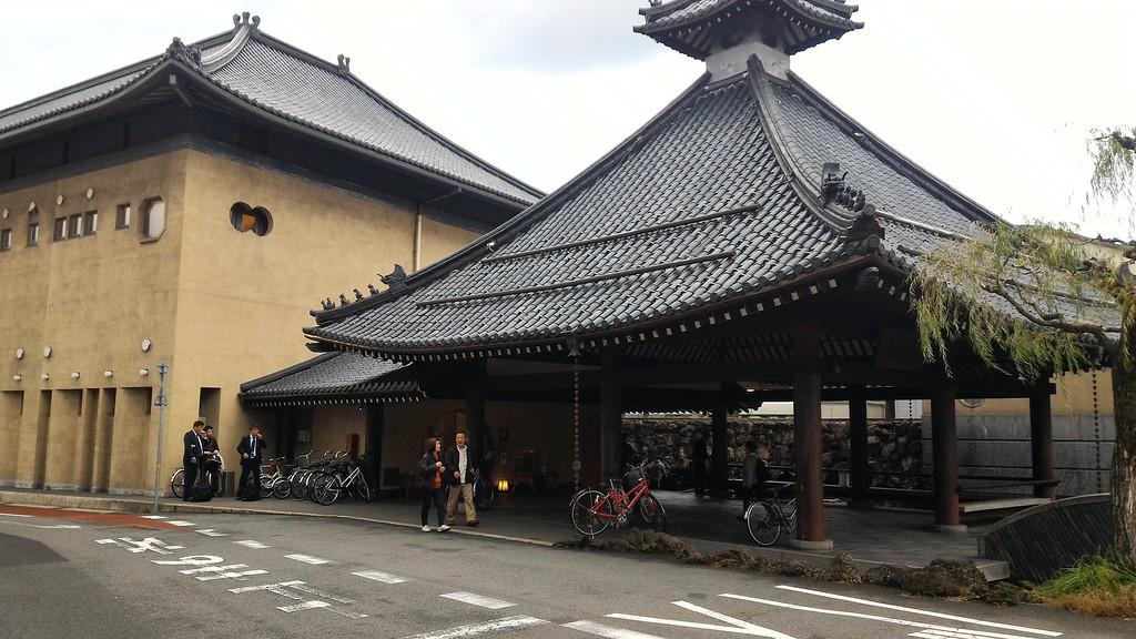 Sato-no-Yu Onsen