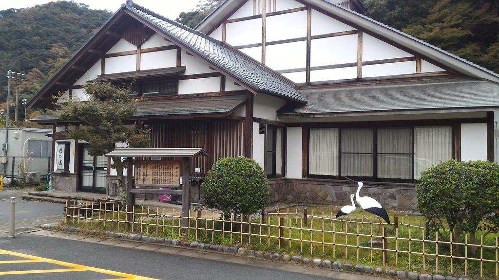 Kou-no-Yu Onsen