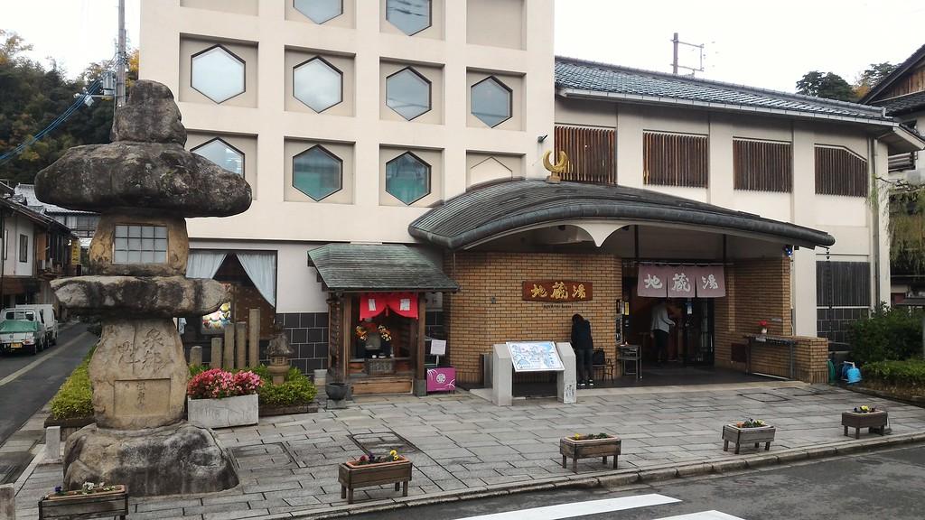Jizo-Yu Onsen