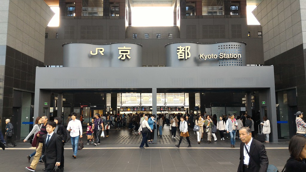 Kyoto Station main (Karasuma) entrance