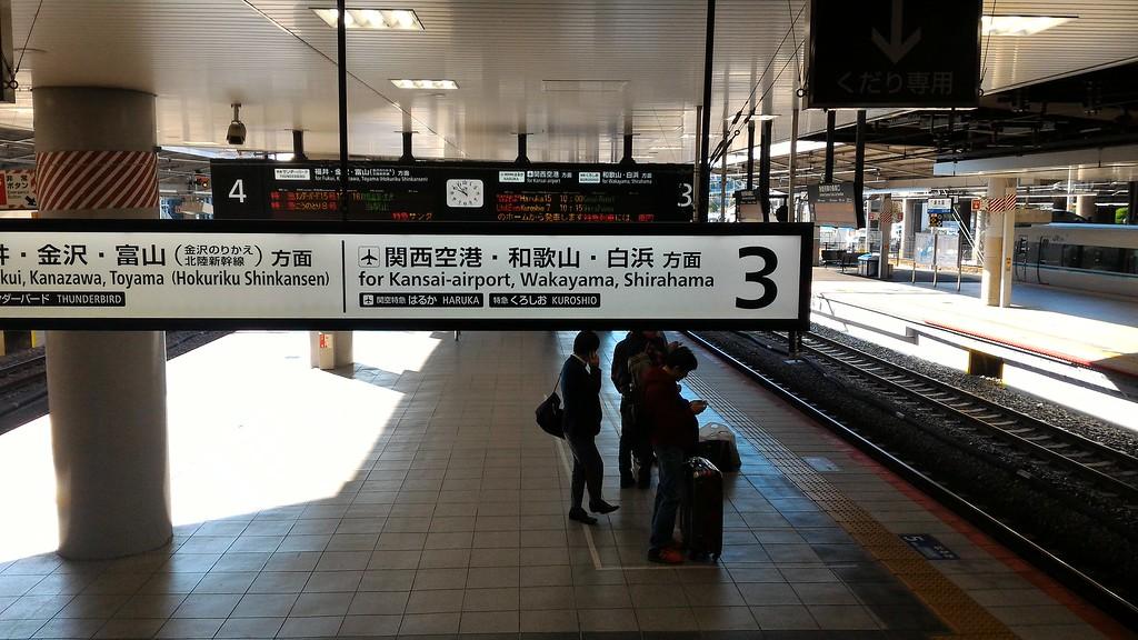 Platform 3 sign