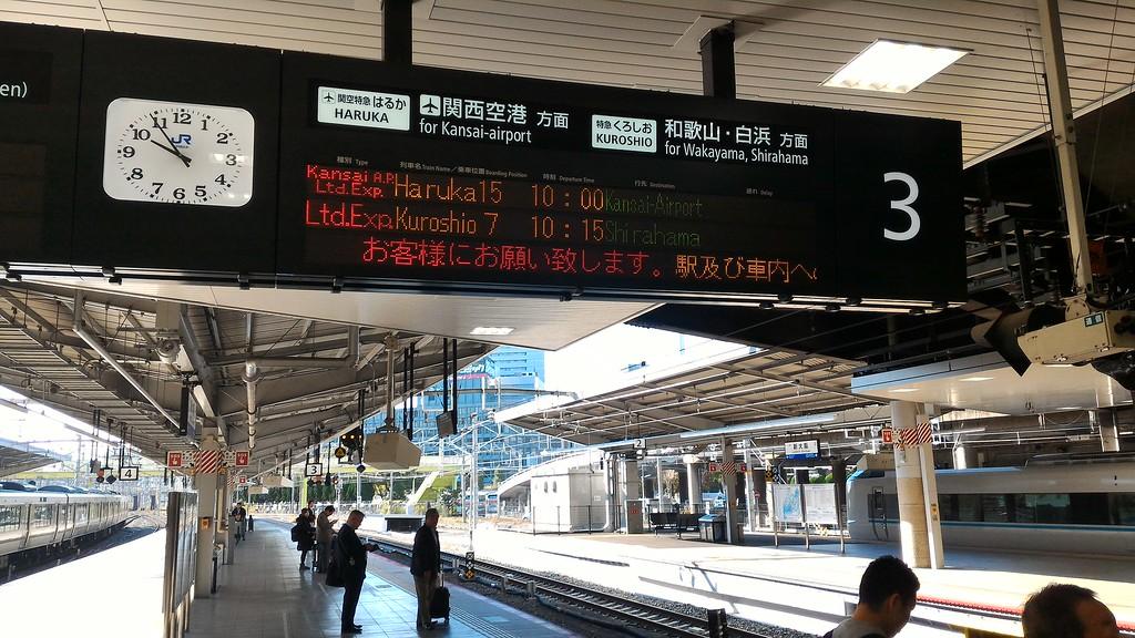 Kuroshio departure board