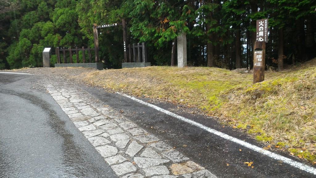 Mikoshi-toge Pass