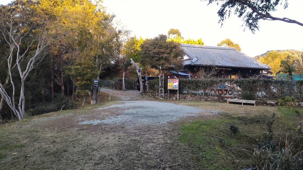 Entering Takahara
