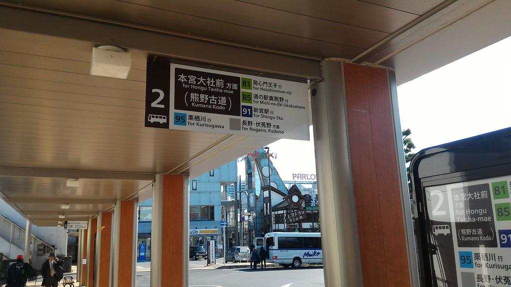 Bus stop 2 at Kii-Tanabe