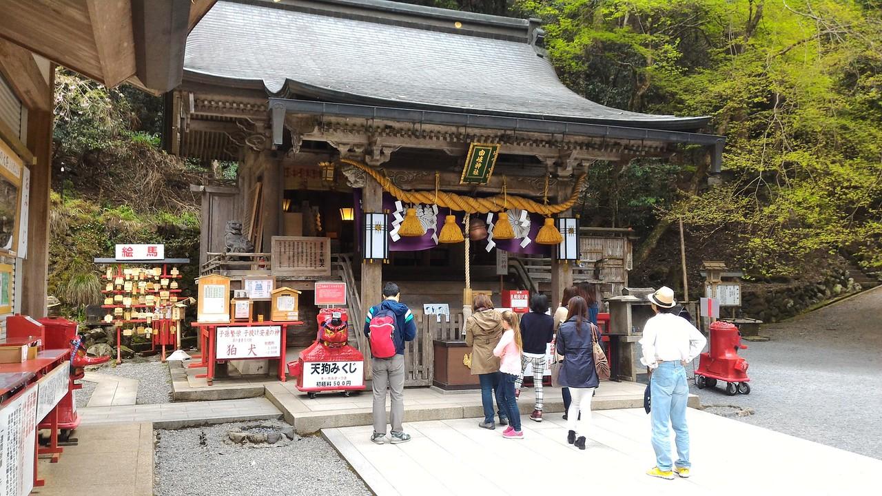 Yuki-jinja Shrine