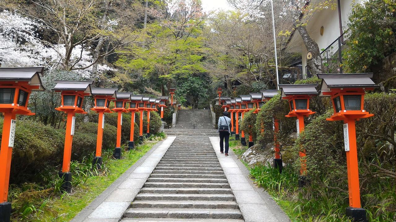 Start of Kurama Hike