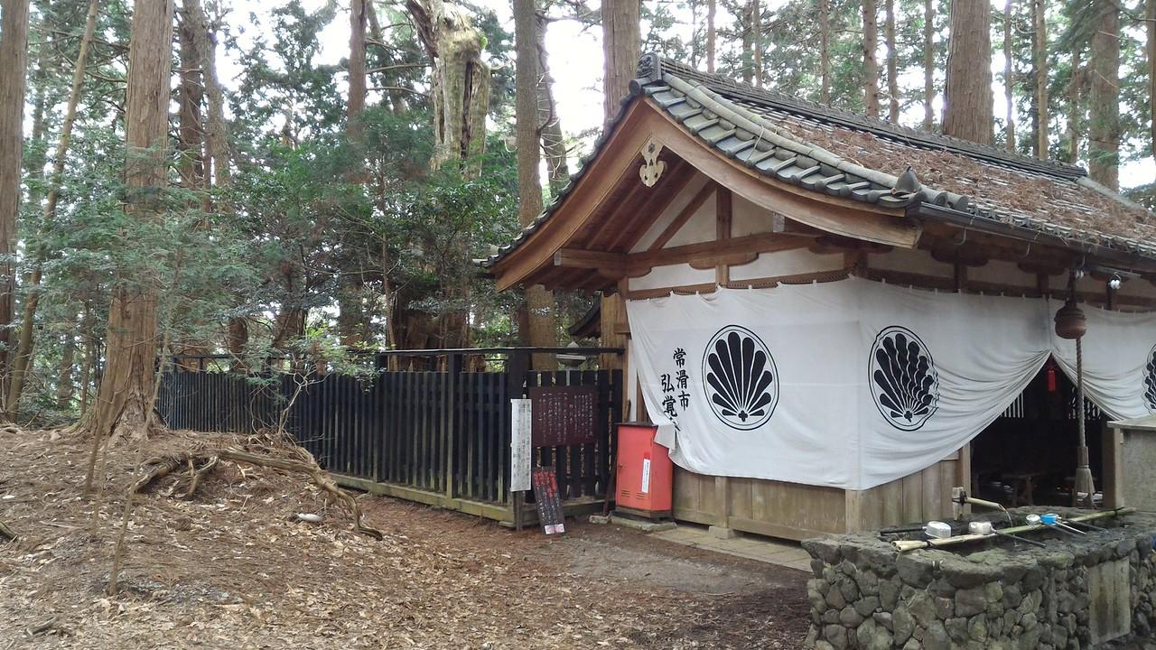 Osugi Gongen
