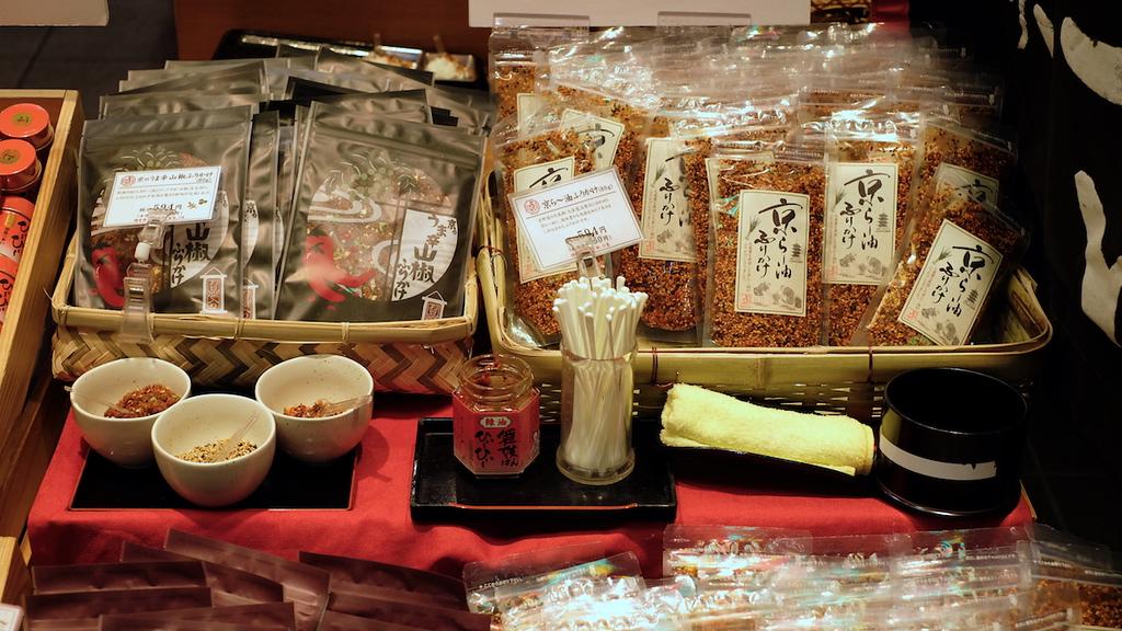 Furikake and chilli oil for sampling at Ochanokosaisai.