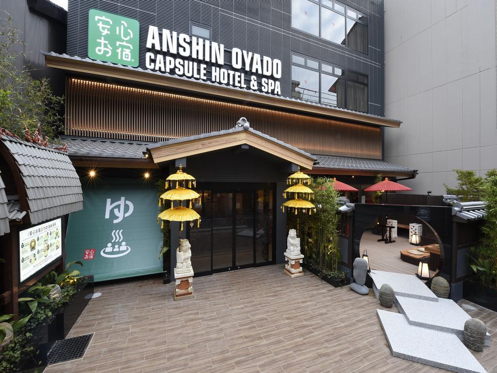 Anshin-Oyado Premiere Kyoto Shijo Karasuma