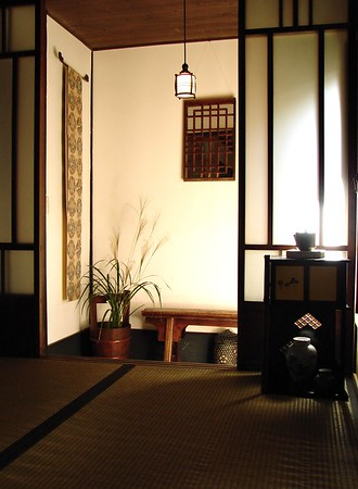 Koto Inn Foyer