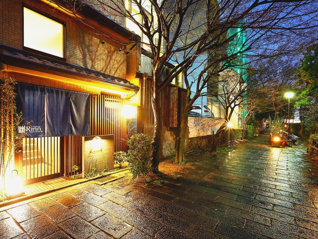 Rinn Gion Nawate