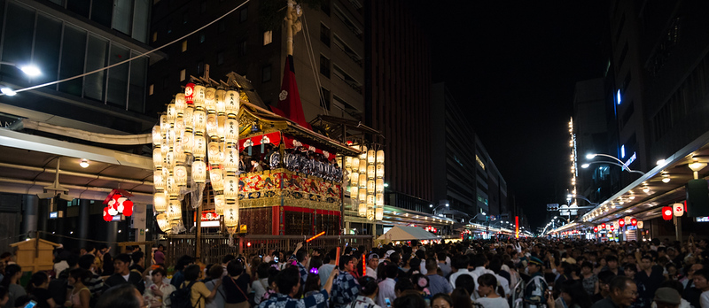 Yoiyama Event During Gion Matsuri