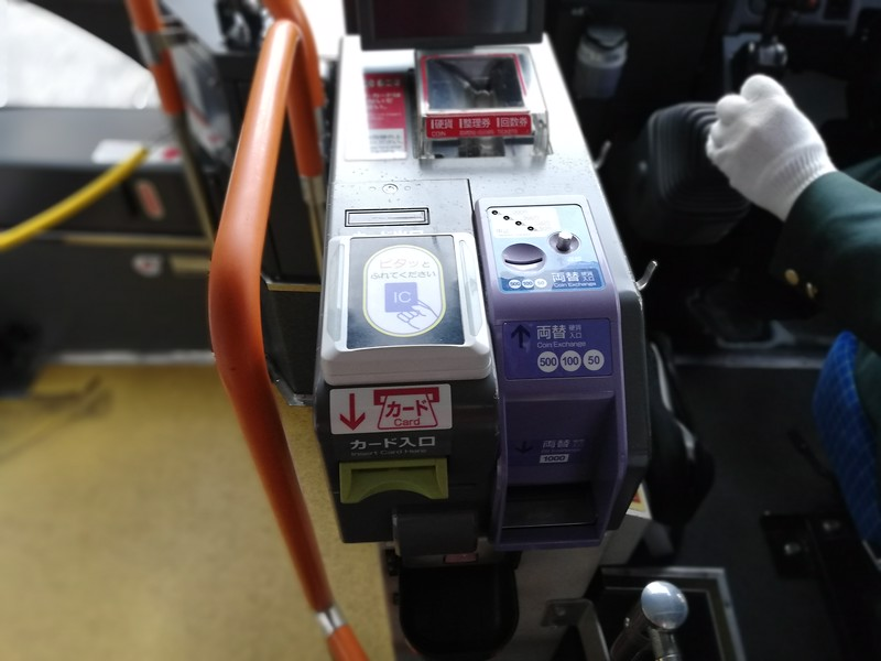 IC card reader on bus