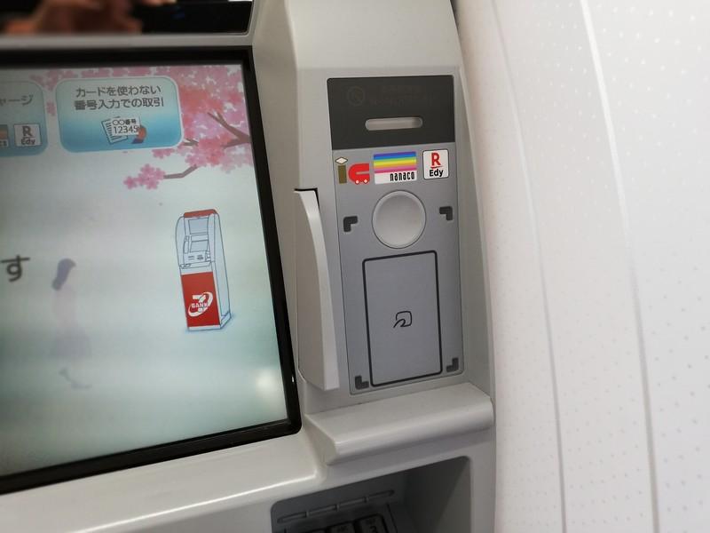 7-11 ATM card reader