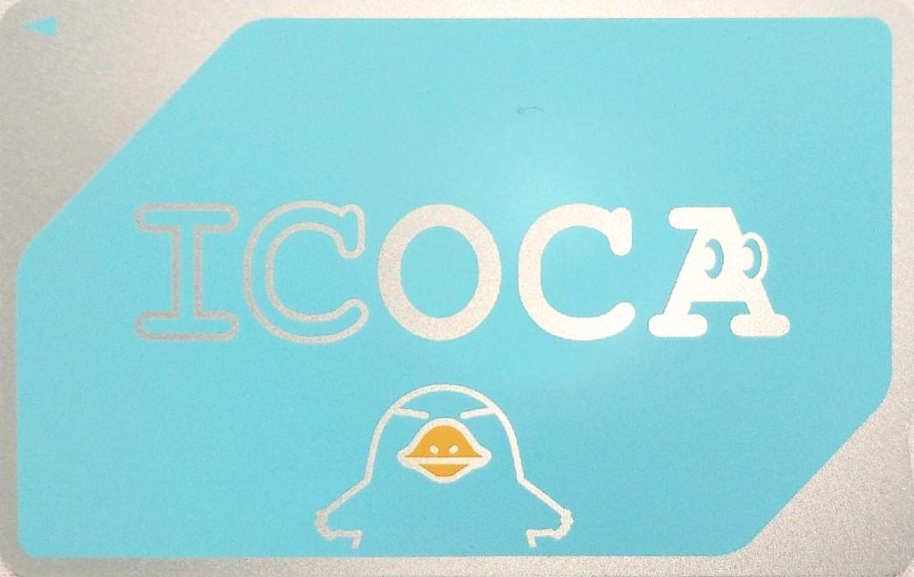 Icoca card