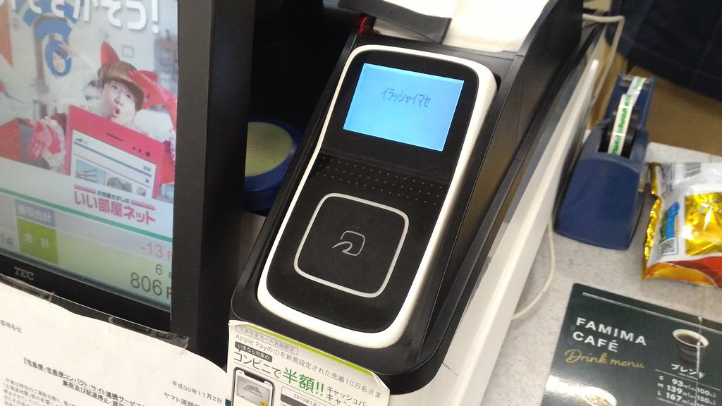 Icoca reader at convenience store