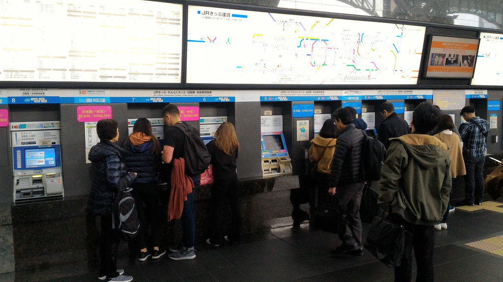 Ticket machines at Kyoto Station