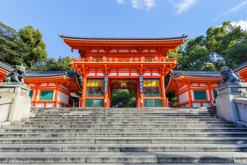 Yasaka-jinja Shrine. Editorial credit: cowardlion / Shutterstock.com