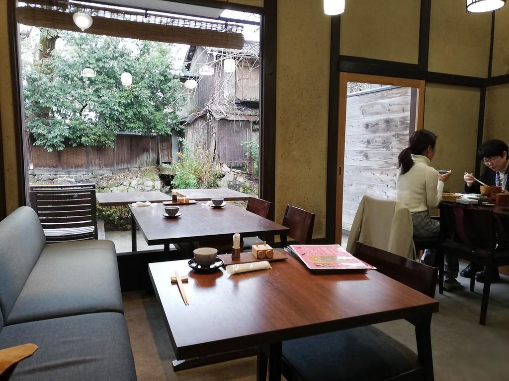 Sanmikouan interior