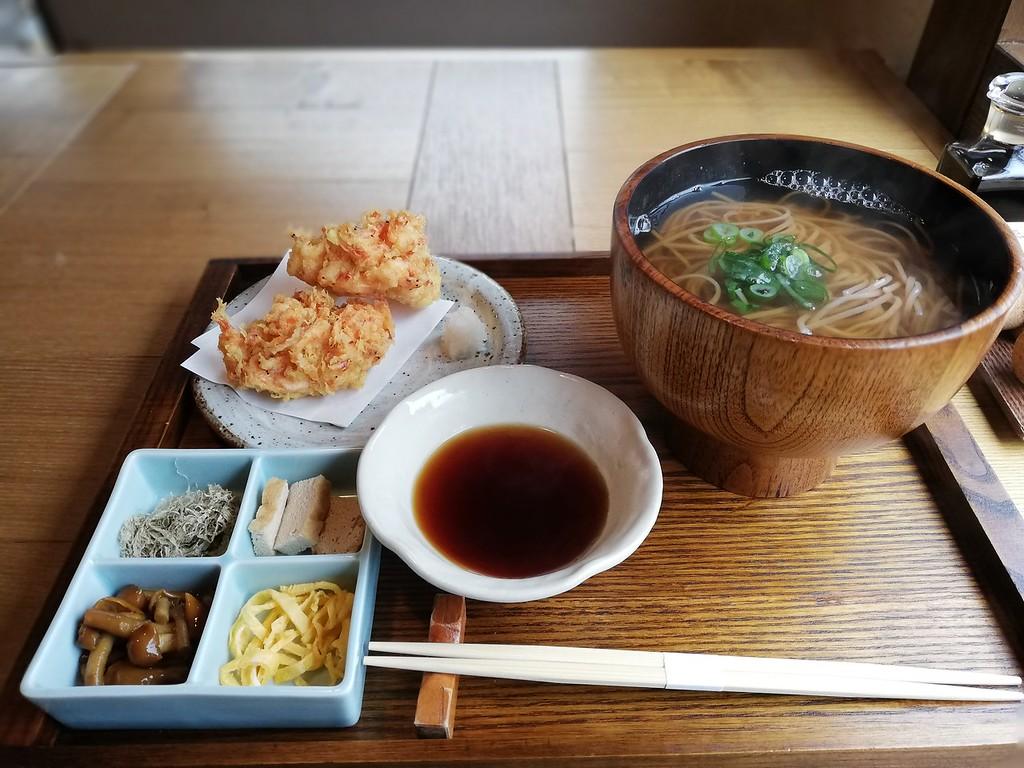 Sanmikouan lunch set