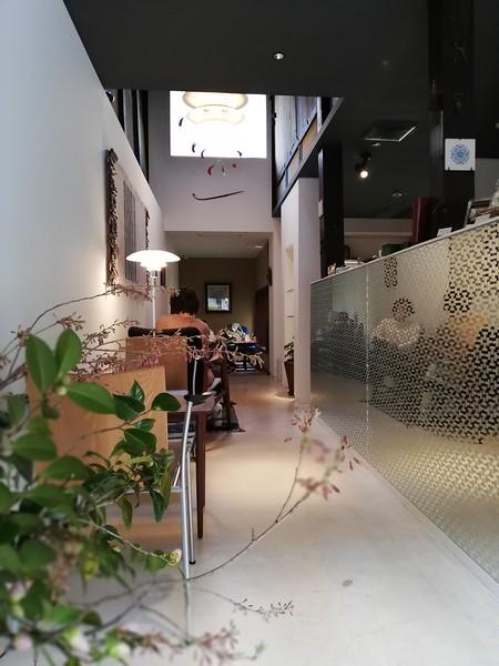 Yukei interior