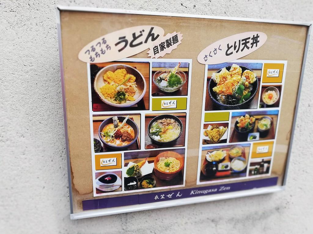 Kinugasa Zen menu