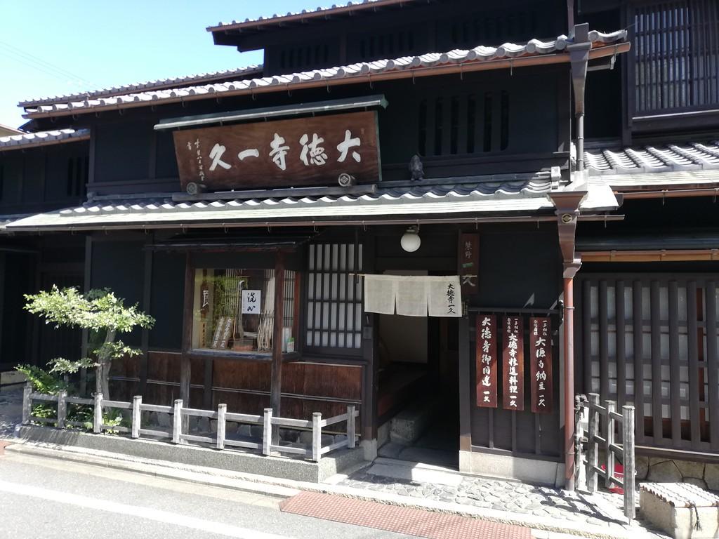 Daitokuji Ikkyu