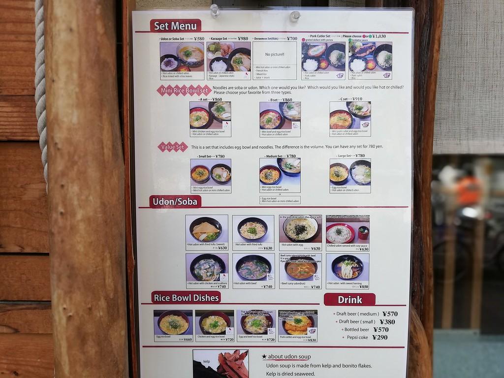 Kendonya menu