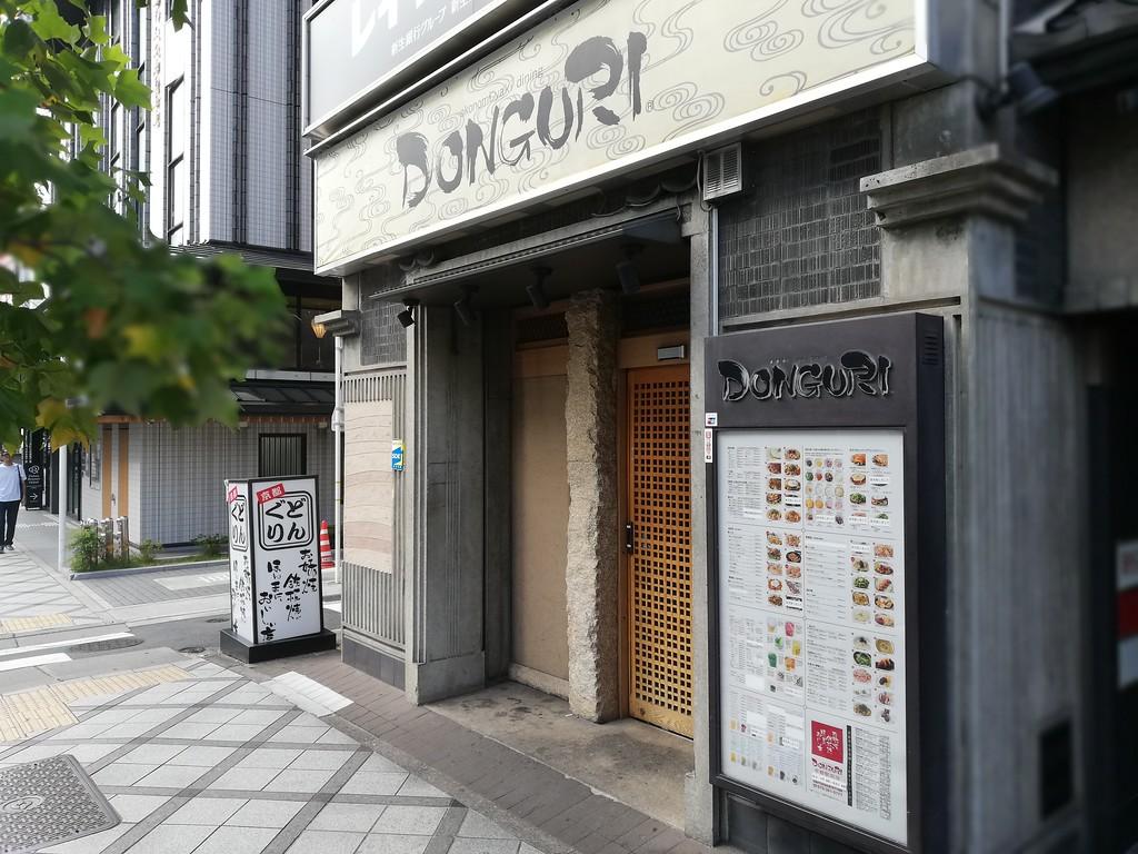 Donguri Kyoto Ekimae