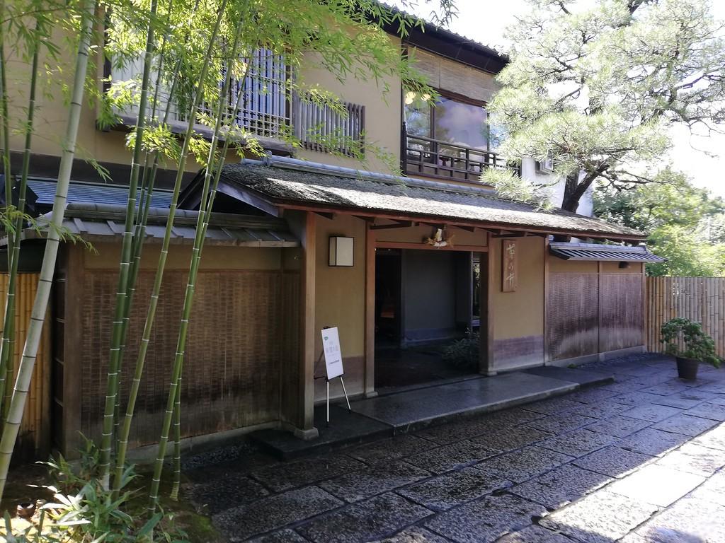 Kikunoi Main Restaurant