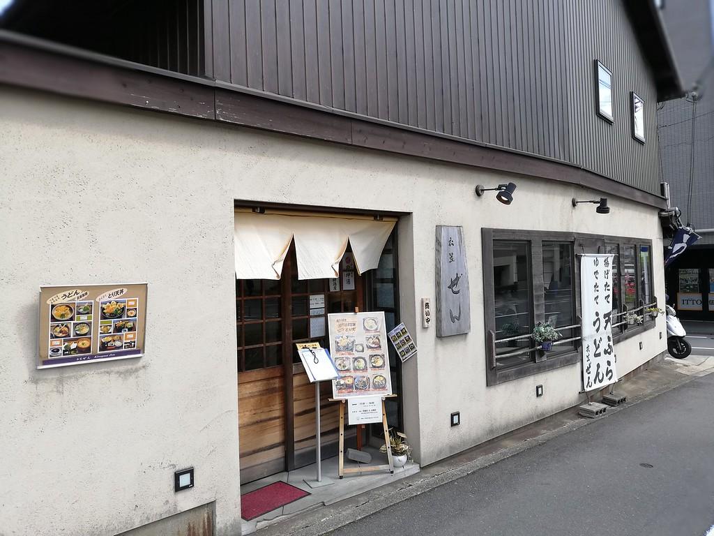 Kinugasa Zen exterior