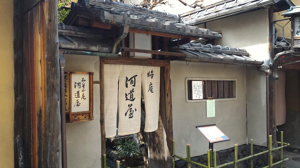 Misoka-an Kawamichi-ya