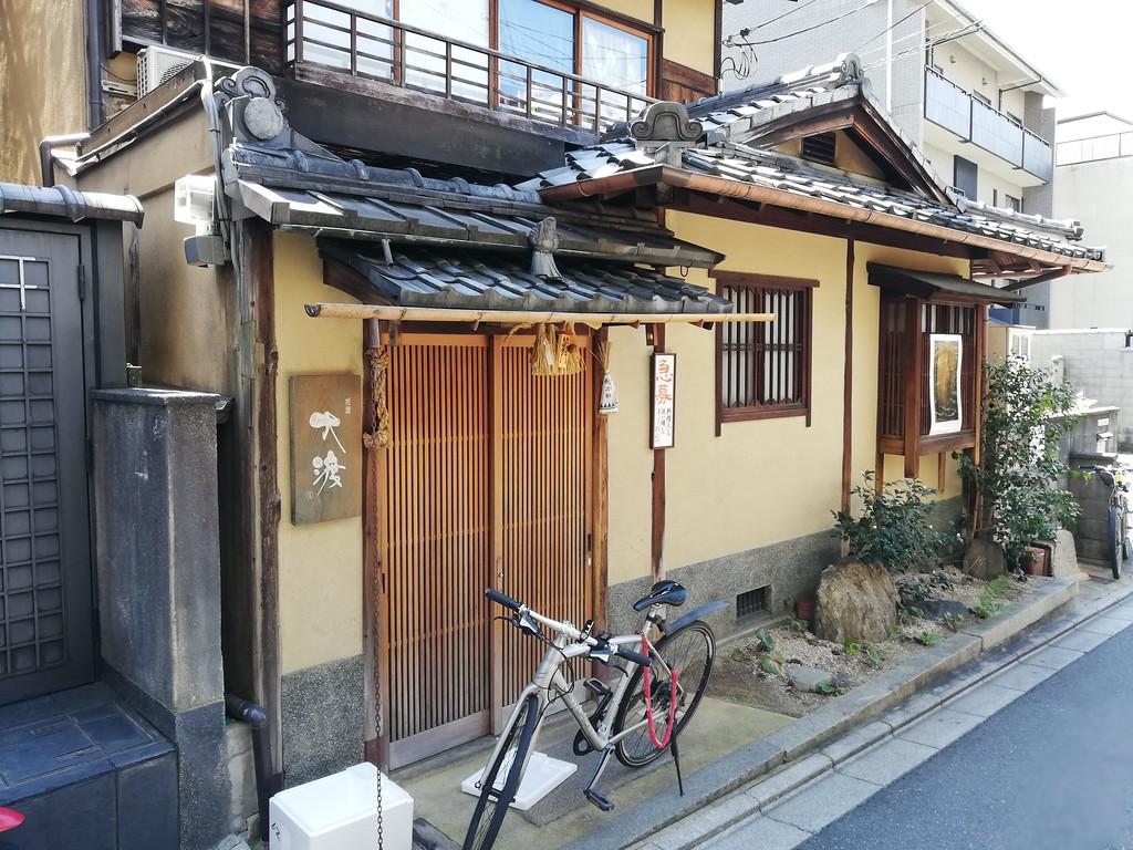 Gion Owatari