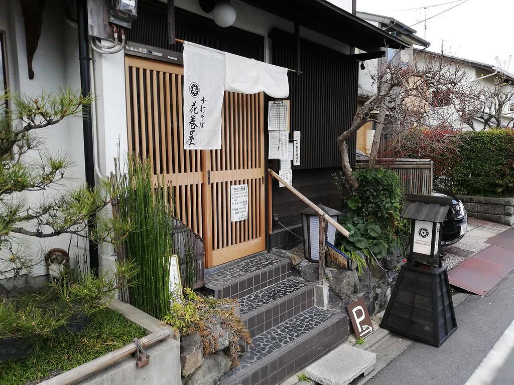 Hanamakiya exterior
