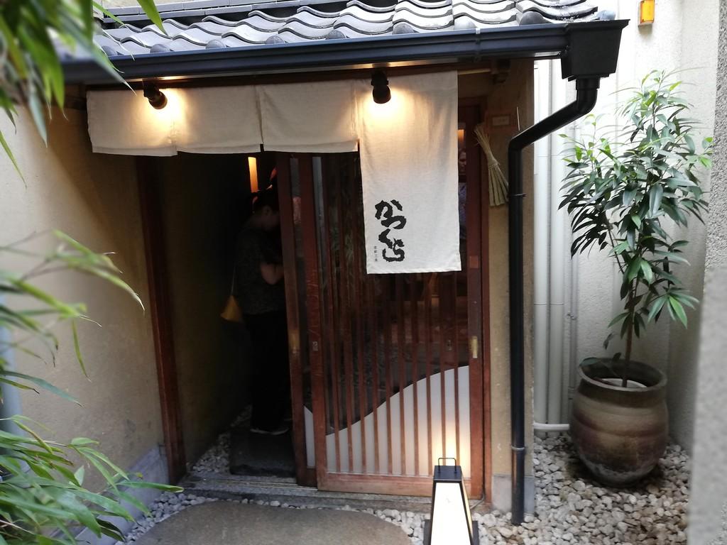 Katsukura Sanjo Main Shop