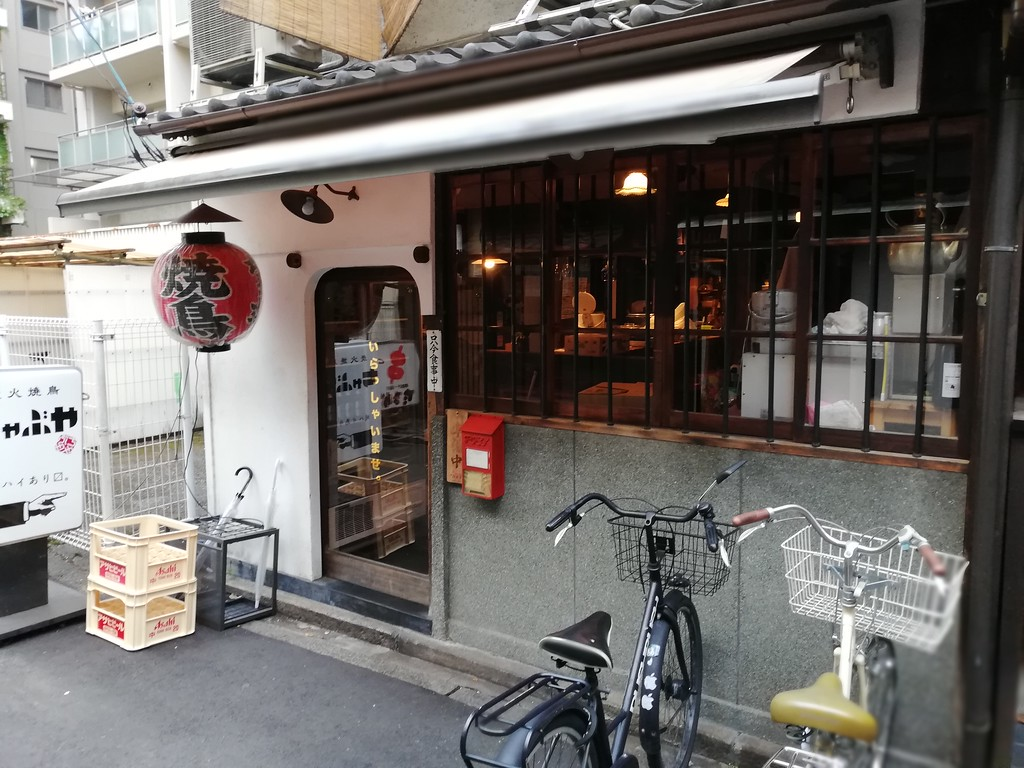 Sumibi Yakitori Chabuya