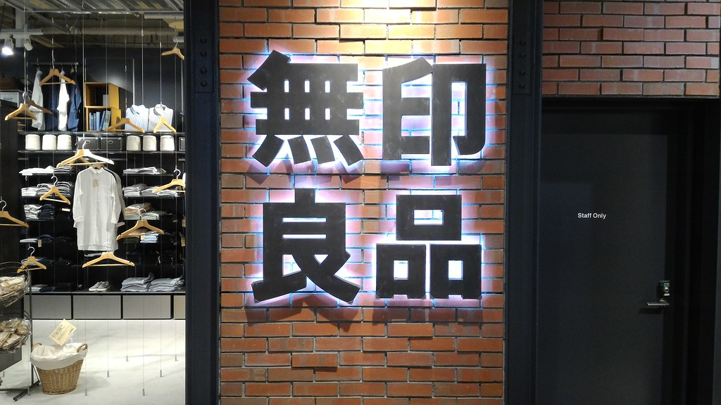 Muji Sign