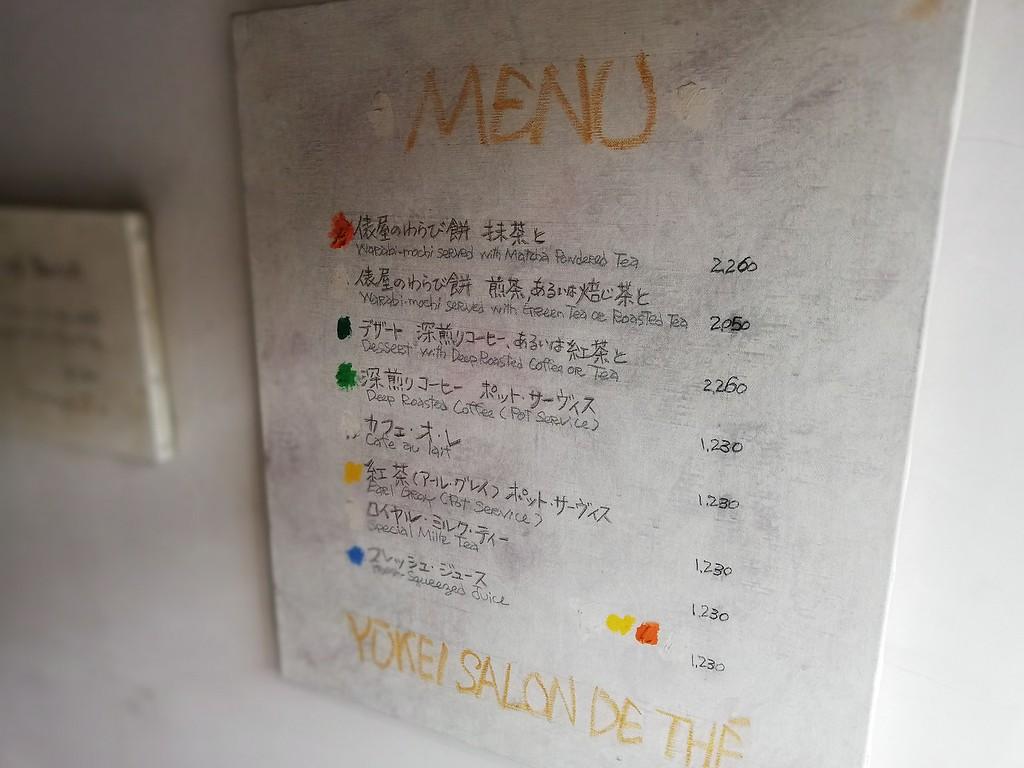 Yukei menu