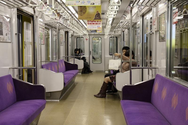 Kyoto subway interior. Editorial credit: Tupungato / Shutterstock.com