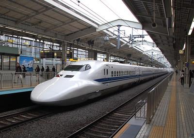 Shinkansen at Kyoto Station