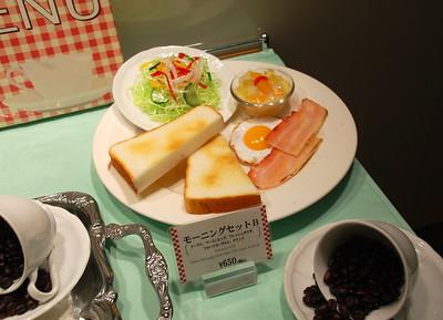 "Breakfast (""morning set"") in Kyoto Station"