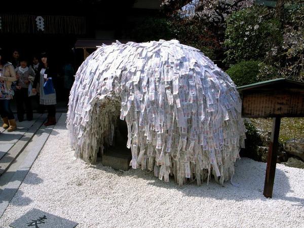 Yasui-kompira-gu Shrine