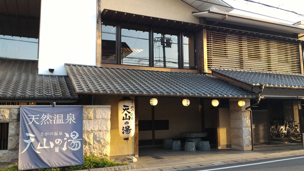 Tenzan-no-yu Onsen Exterior