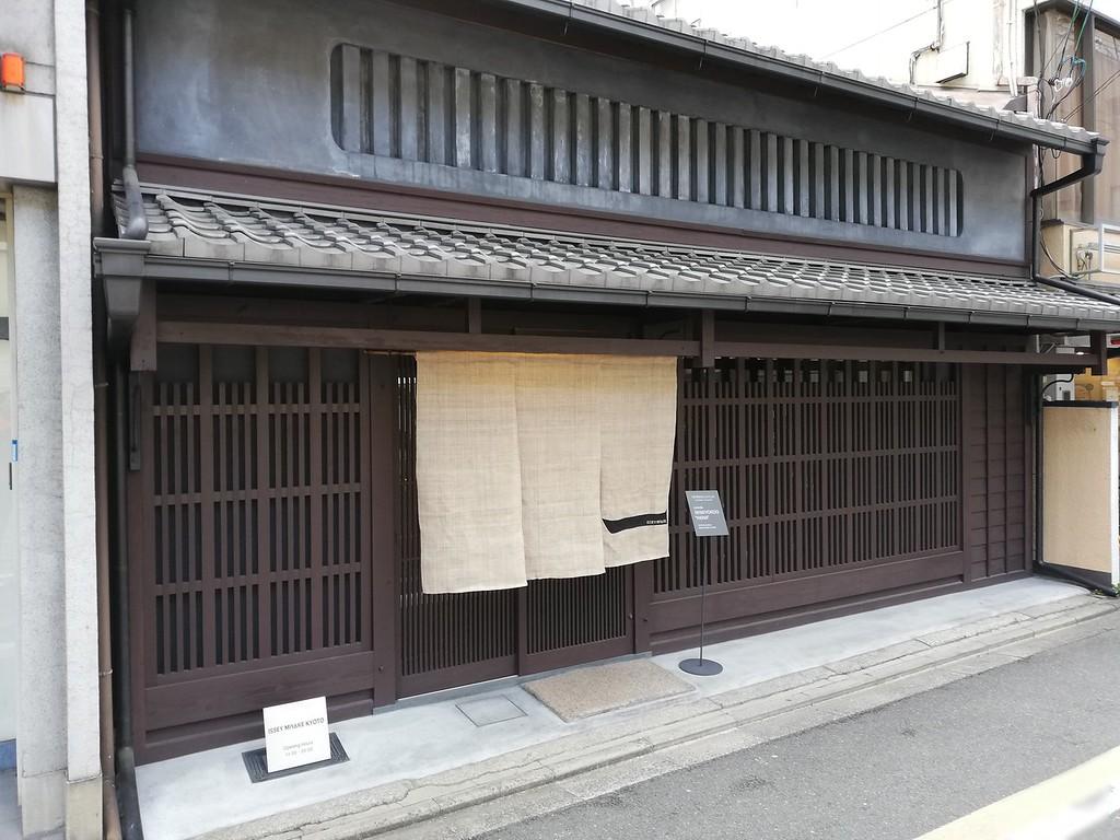 Issey Miyake exterior