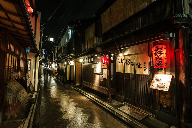 Pontocho Alley in the evening. Editorial credit: structuresxx / Shutterstock.com