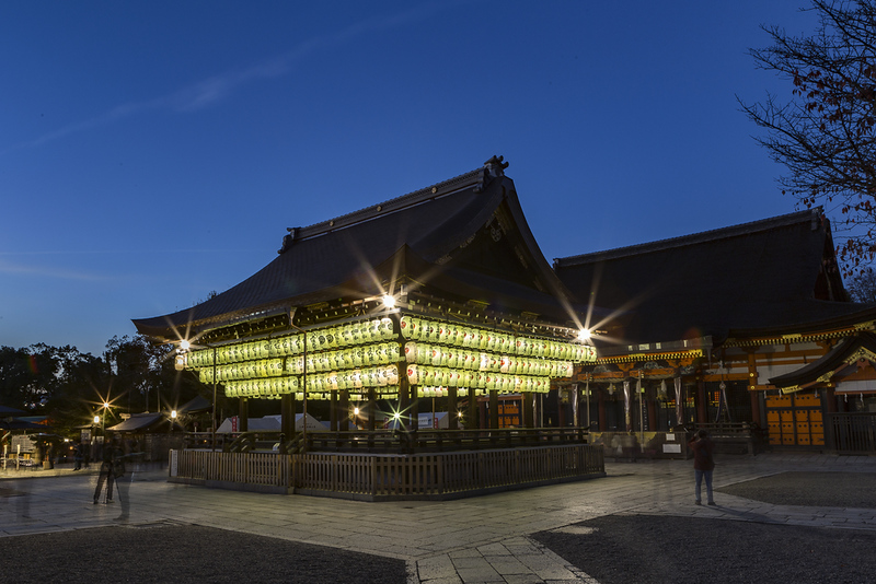 Yasaka-jinja in the evening. Editorial credit: jukurae / Shutterstock.com