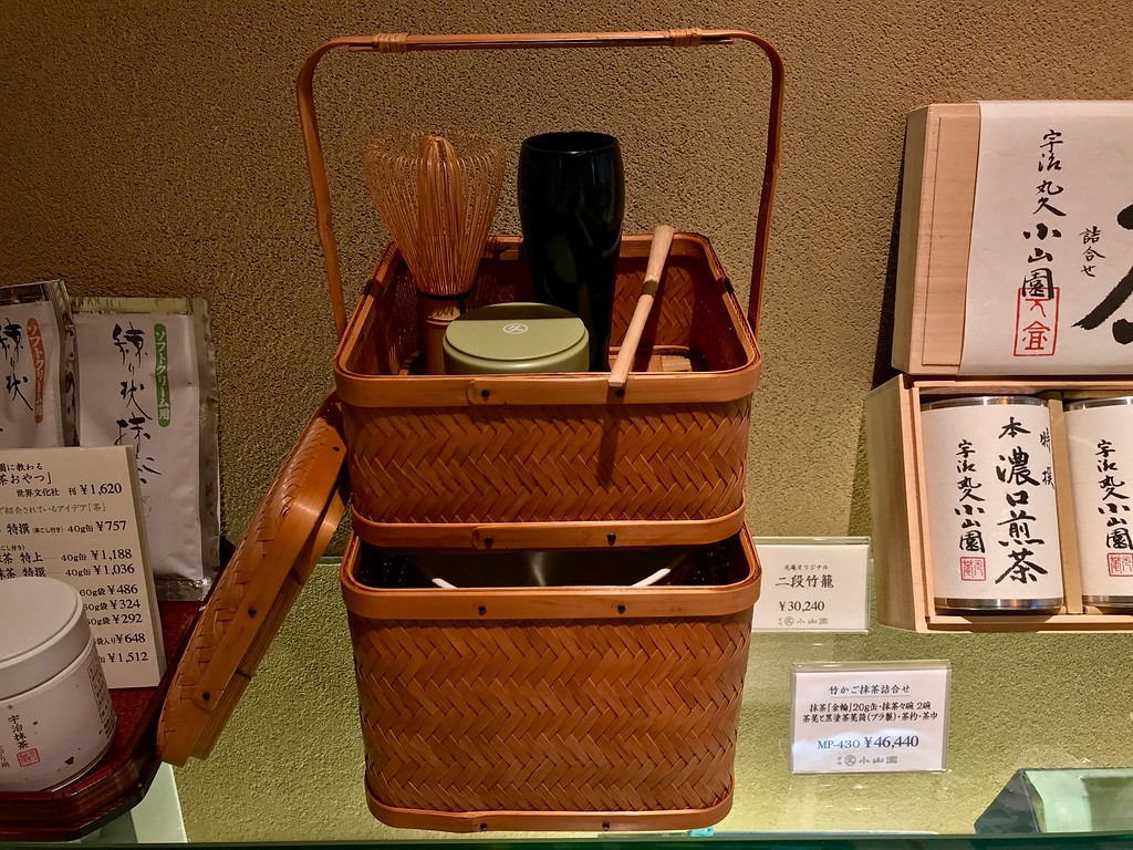 You can also purchase a tea set containing everything you need to whisk matcha at home.
